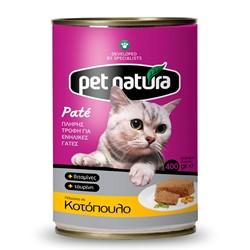 a21a7f16a74d Κονσέρβες Γάτας Pet Natura